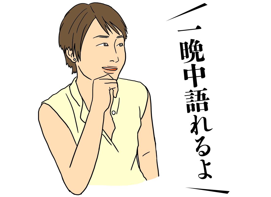 和久井 映見 アルツハイマー