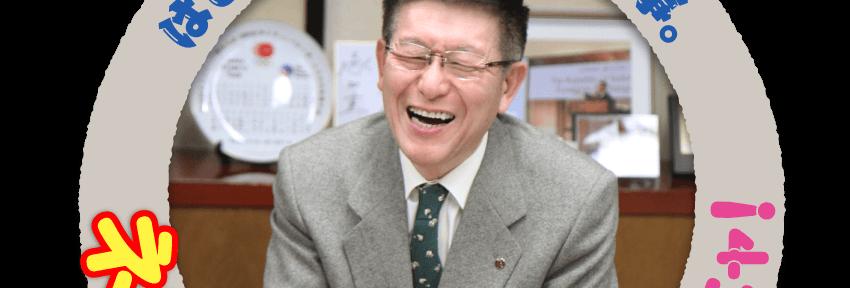 知事 佐竹 秋田 県