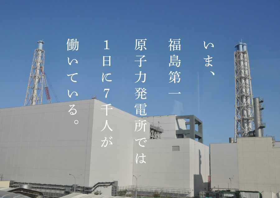 発電 所 原子力
