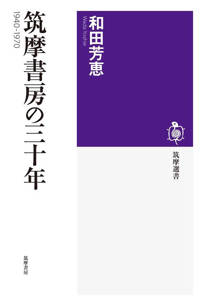chikuma30