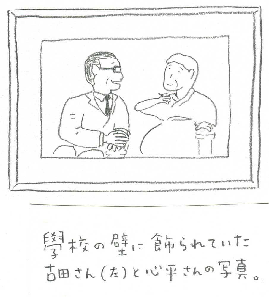 kanai_illustration_futari