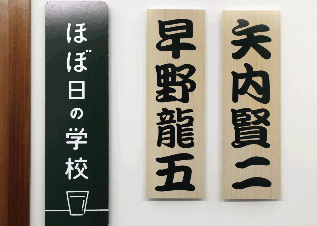 歌舞伎講座