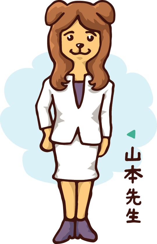 ゴトウさんイラスト(山本先生)
