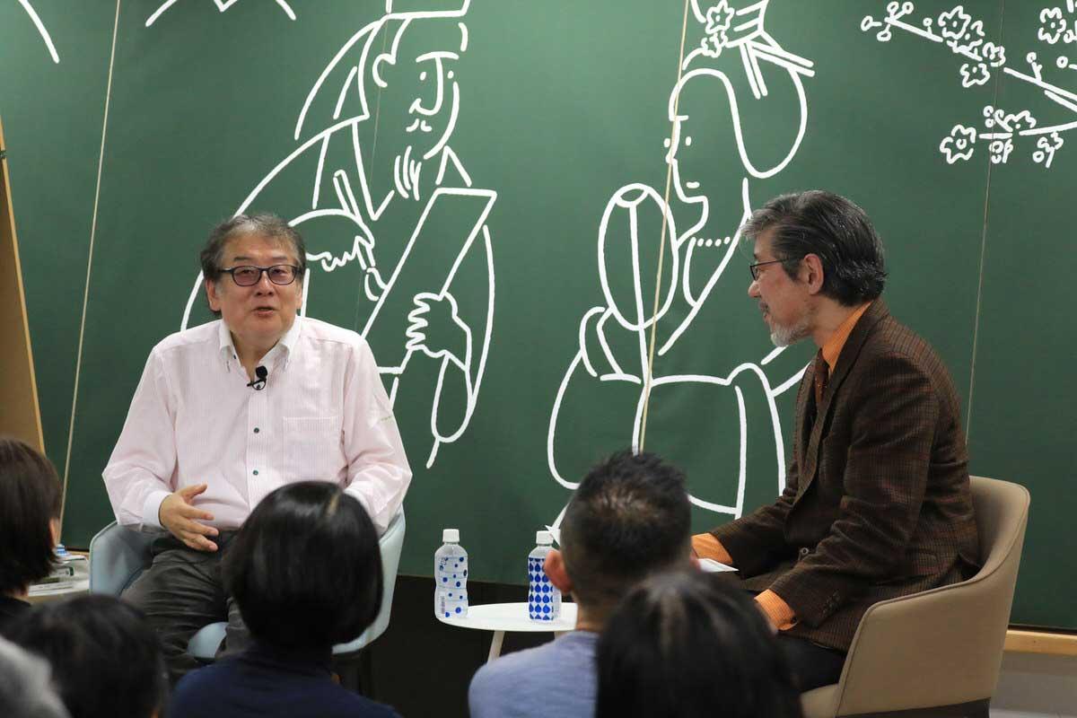 上野誠先生・河合祥一郎先生