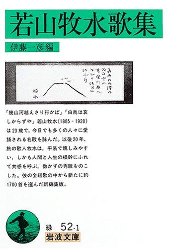 bokusui