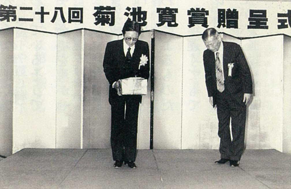 kikuchikanshou