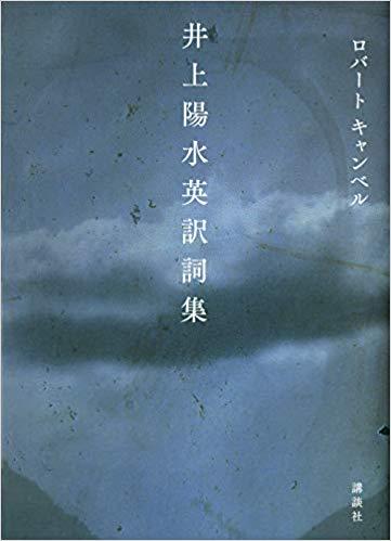 yousuieiyaku