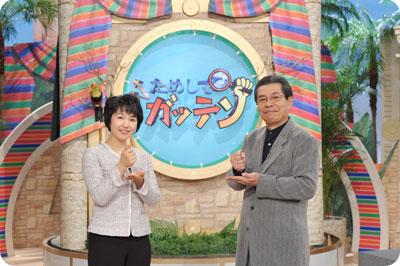 健康 - NHK ガッテン! - 毎週水曜よる7時30分【総 …