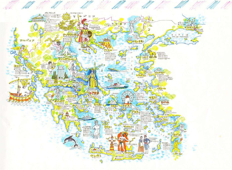 堀内さん ほぼ日刊イトイ新聞