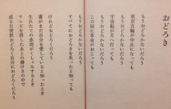 ほぼ日手帳ニュース - ほぼ日手帳 2020