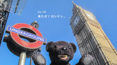 Day 458 来たぞ!ロンドン。