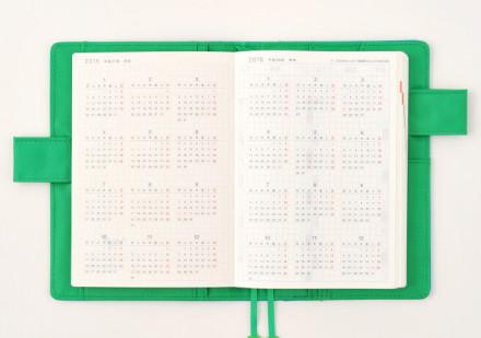 文庫本サイズのオリジナル - 全 ... : カレンダー 予定 書き込み : カレンダー