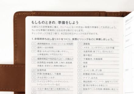 文庫本サイズのオリジナル - 全 ...