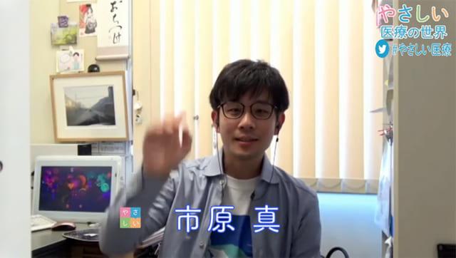 """""""ヤンデル先生"""""""