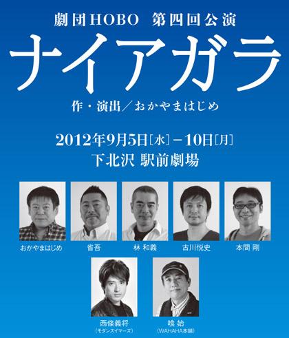 ほぼ日刊イトイ新聞 - ほぼ日ニ...