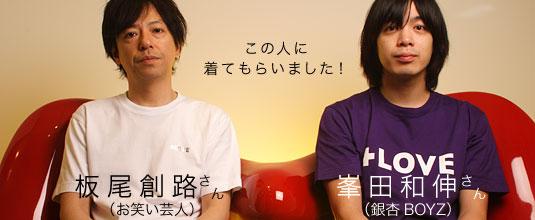 峯田和伸の画像 p1_34