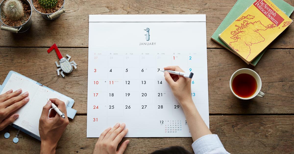 http://www.1101.com/store/calendar/2016/images/home/fb.jpg