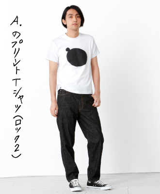 A.のプリントTシャツ(ロック2)