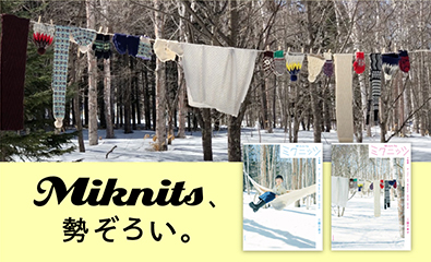 Miknits、勢ぞろい。