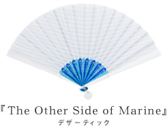 デザーティック「The Other Side of Marine」
