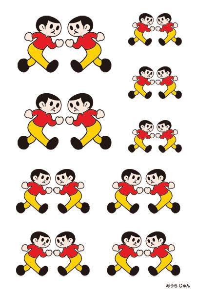 ほぼ日刊イトイ新聞 ほぼ日手帳2010 Spring