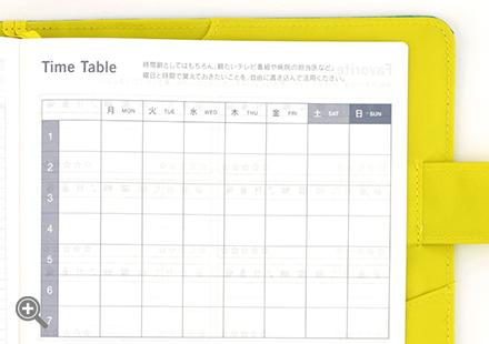 ほぼ日手帳全ページガイド ... : 単位換算 重さ : すべての講義