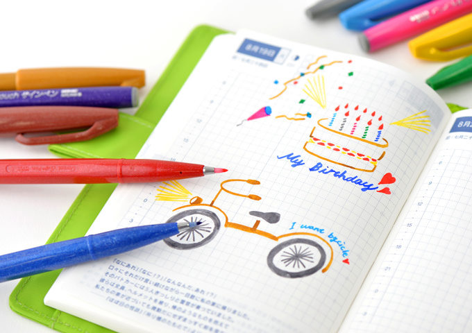 ぺんてる 筆touchサインペン 商品価格ラインナップ文房具と雑貨