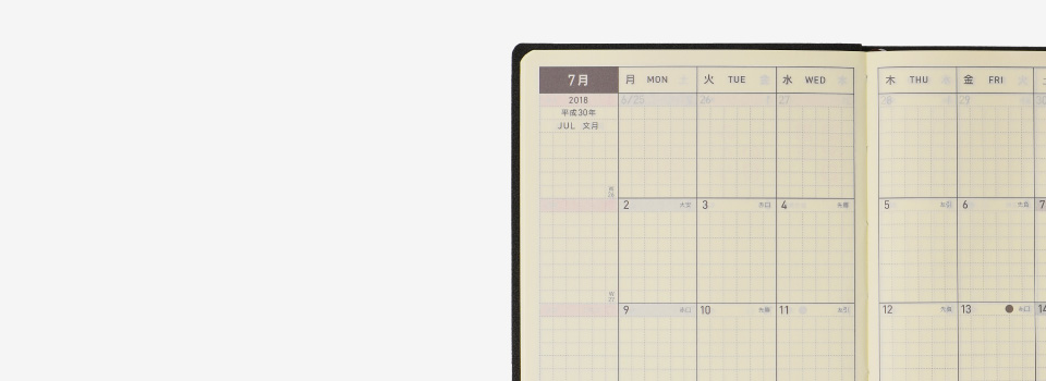 monthly calendar hobonichi techo weeks 4 techo types hobonichi