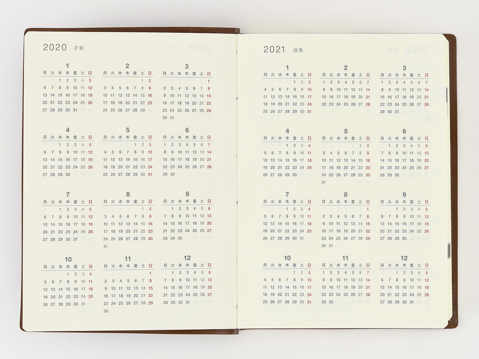 Title Page Yearly Calendar Hobonichi Techo 5 Year Techo Book
