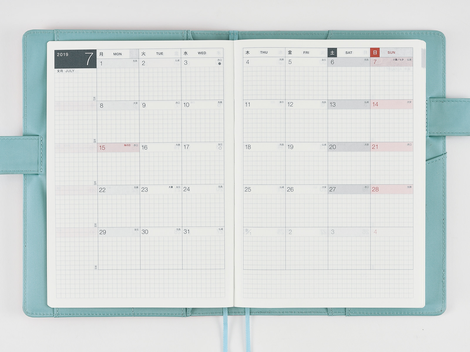 Monthly Calendar / Weekly Pages - Hobonichi Techo Cousin - Book