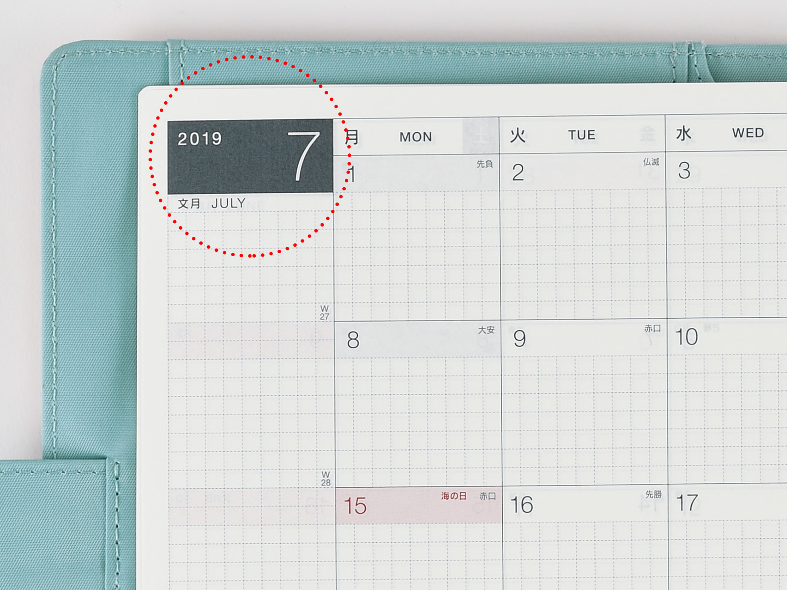 Monthly Calendar / Weekly Pages - Hobonichi Techo Cousin