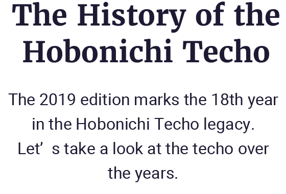 The History Of The Hobonichi Techo About The Hobonichi Techo Hobonichi Techo 2019