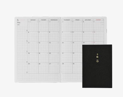 Full Lineup Reveal! - Hobonichi Techo 2020 Preview