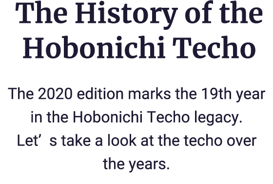 The History Of The Hobonichi Techo About The Hobonichi Techo Hobonichi Techo 2020