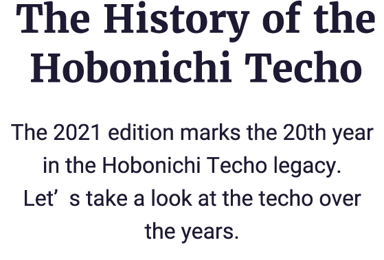 The History Of The Hobonichi Techo About The Hobonichi Techo Hobonichi Techo 2021