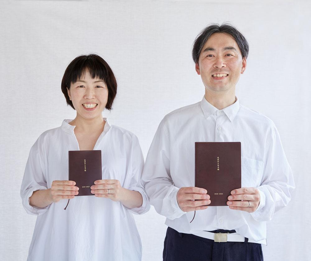 Introducing the Large Hobonichi 5-Year Techo! - Hobonichi