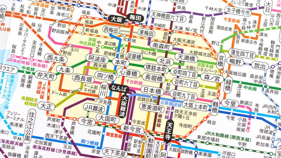 Hobonichi Japan Railway Map Techo Lineup Hobonichi Techo - Japan map 2017