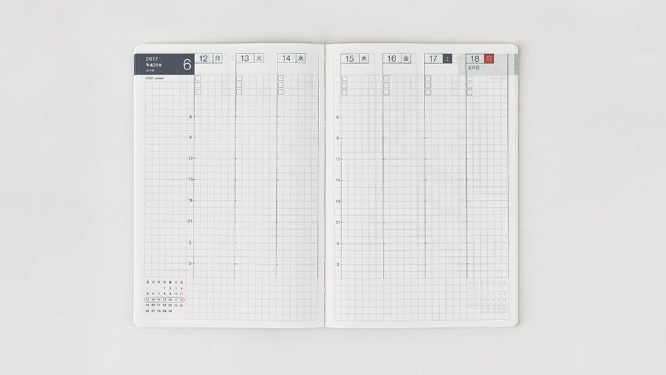 hobonichi weekly calendar - techo lineup