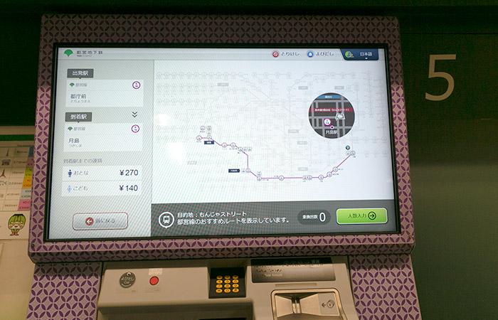 https://www.1101.com/tokyo_subway/common/images/talk/t04/03.jpg