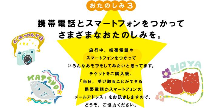 仙台 → 気仙沼 乗換案内 ジョルダン