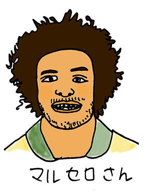 ワールドカップは『ヒデ』におまかせ! 2014 - ほぼ日刊イトイ新聞